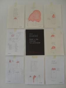 Een verbetering van het werk van Ieva Miseviĉiūė door Rán Flygenring in opdracht van Michael Portnoy vraagt aan de Finse