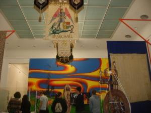 Mehanisatie Vaandels Van Abbe museum 2014