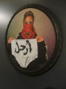 Crisis of History Shadi Alzaqzouq 2